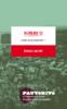 fblp-pauve_rite_-12-web.pdf - application/pdf