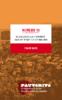 de-l-exclusion-a-la-citoyennete - application/pdf