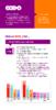 mini_resume - application/pdf